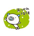 よわきな子ぐま(基本セット)(個別スタンプ:11)