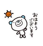 よわきな子ぐま(基本セット)(個別スタンプ:13)