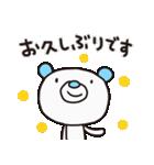 よわきな子ぐま(基本セット)(個別スタンプ:14)