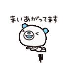 よわきな子ぐま(基本セット)(個別スタンプ:15)