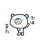 よわきな子ぐま(基本セット)(個別スタンプ:16)