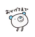 よわきな子ぐま(基本セット)(個別スタンプ:19)
