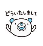 よわきな子ぐま(基本セット)(個別スタンプ:20)