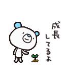 よわきな子ぐま(基本セット)(個別スタンプ:21)