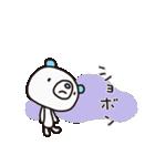 よわきな子ぐま(基本セット)(個別スタンプ:23)