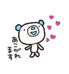 よわきな子ぐま(基本セット)(個別スタンプ:25)