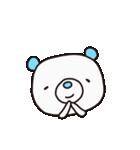 よわきな子ぐま(基本セット)(個別スタンプ:26)