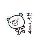 よわきな子ぐま(基本セット)(個別スタンプ:27)