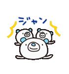 よわきな子ぐま(基本セット)(個別スタンプ:28)