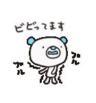 よわきな子ぐま(基本セット)(個別スタンプ:30)