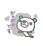 よわきな子ぐま(基本セット)(個別スタンプ:31)