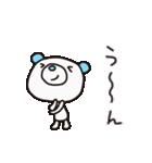 よわきな子ぐま(基本セット)(個別スタンプ:32)