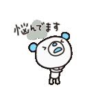 よわきな子ぐま(基本セット)(個別スタンプ:33)