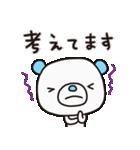 よわきな子ぐま(基本セット)(個別スタンプ:34)