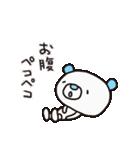 よわきな子ぐま(基本セット)(個別スタンプ:36)