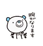 よわきな子ぐま(基本セット)(個別スタンプ:37)