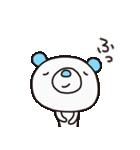 よわきな子ぐま(基本セット)(個別スタンプ:38)