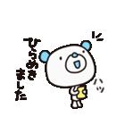 よわきな子ぐま(基本セット)(個別スタンプ:39)
