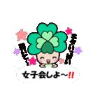 よつばちゃん!予定決めセット(個別スタンプ:02)