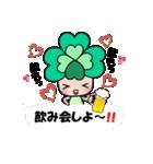 よつばちゃん!予定決めセット(個別スタンプ:03)