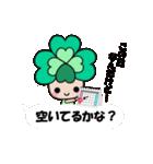 よつばちゃん!予定決めセット(個別スタンプ:04)