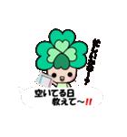 よつばちゃん!予定決めセット(個別スタンプ:05)