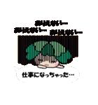 よつばちゃん!予定決めセット(個別スタンプ:36)