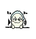 目力ベビーアザラシ あまちゃん(個別スタンプ:17)