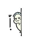 目力ベビーアザラシ あまちゃん(個別スタンプ:27)