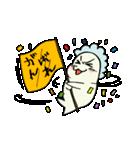 目力ベビーアザラシ あまちゃん(個別スタンプ:36)