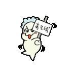 目力ベビーアザラシ あまちゃん(個別スタンプ:37)