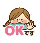 かわいい主婦の1日【だるい・無気力編】(個別スタンプ:01)