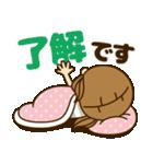かわいい主婦の1日【だるい・無気力編】(個別スタンプ:02)