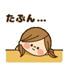 かわいい主婦の1日【だるい・無気力編】(個別スタンプ:03)