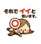 かわいい主婦の1日【だるい・無気力編】(個別スタンプ:04)