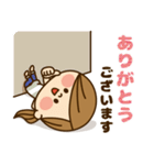 かわいい主婦の1日【だるい・無気力編】(個別スタンプ:05)