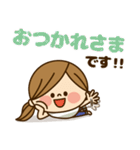 かわいい主婦の1日【だるい・無気力編】(個別スタンプ:06)