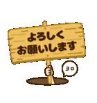 かわいい主婦の1日【だるい・無気力編】(個別スタンプ:08)