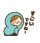 かわいい主婦の1日【だるい・無気力編】(個別スタンプ:09)