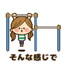 かわいい主婦の1日【だるい・無気力編】(個別スタンプ:11)