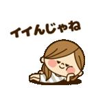 かわいい主婦の1日【だるい・無気力編】(個別スタンプ:12)
