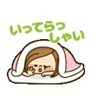 かわいい主婦の1日【だるい・無気力編】(個別スタンプ:15)