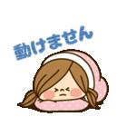 かわいい主婦の1日【だるい・無気力編】(個別スタンプ:16)