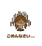 かわいい主婦の1日【だるい・無気力編】(個別スタンプ:17)