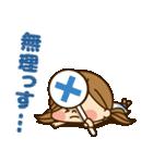 かわいい主婦の1日【だるい・無気力編】(個別スタンプ:18)