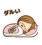 かわいい主婦の1日【だるい・無気力編】(個別スタンプ:21)