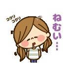 かわいい主婦の1日【だるい・無気力編】(個別スタンプ:22)