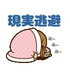 かわいい主婦の1日【だるい・無気力編】(個別スタンプ:23)
