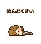 かわいい主婦の1日【だるい・無気力編】(個別スタンプ:24)