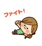 かわいい主婦の1日【だるい・無気力編】(個別スタンプ:38)